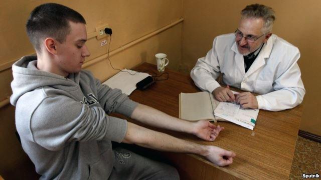 Психиатрия наркологии наркомания и пути лечения